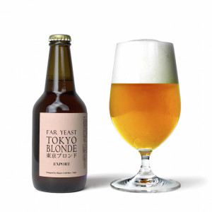 bottle-glass-export